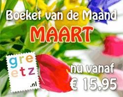 Boeket van de Maand Maart - 'Tulpen Mix Spring' vanaf € 15,95