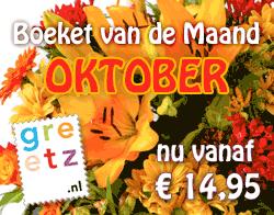Boeket van de Maand Oktober